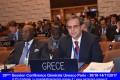 39η Γενική Διάσκεψη της UNESCO | Συνεδρίαση της Επιτροπής Επιστημών με κρίσιμες αποφάσεις για τα Γεωπάρκα και την Κλιματική Αλλαγή