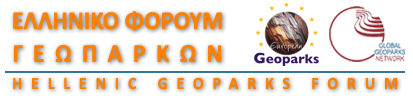 Hellenic Geoparks Forum